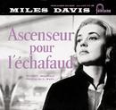 Ascenseur Pour L'échafaud (BOF)/Miles Davis