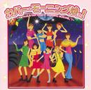 """カバー.モーニング娘。!~Various Artist Covers """"MORNING MUSUME。""""!~/V.A."""