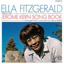 ジェローム・カーン・ソング・ブック/Ella Fitzgerald