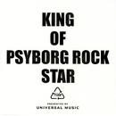 KING OF PSYBORG ROCK STAR/hide