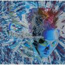 Psy-Clone hide electronic remixes/hide