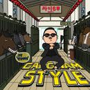 Gangnam Style/Psy