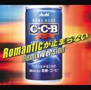 Romanticが止まらない/C-C-B