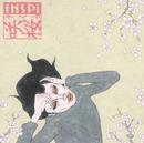 咲桜 ~さくら~/INSPi