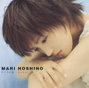 Glass No Tsubasa -Hoshino Kinka-/Mari Hoshino