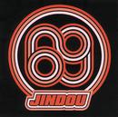 69/JINDOU