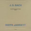 バッハ:平均律クラヴィーア曲集VOL.1/Keith Jarrett