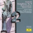 Mahler: Symphony No.9; Kindertotenlieder; Rückert-Lieder (2 CD's)/ヘルベルト・フォン・カラヤン