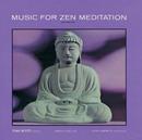 Music For Zen Meditation (Originals International Version)/Tony Scott