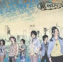 Tsubasa/INSPi