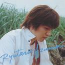 Hikarino Nakae/Ryutaro Azuma