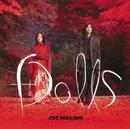 Dolls オリジナル.サウンドトラック/久石 譲