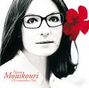 NANA MOUSKOURI/I'LL/Nana Mouskouri