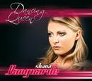 Dancing Queen/Shana Vanguarde