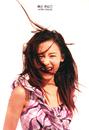 Zhen Wo Zhang Bo Zhi/Cecilia Cheung