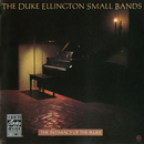 Intimacy Of The Blues (Remastered)/Duke Ellington Small Bands
