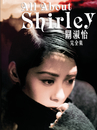 All About Shirley/Shirley Kwan