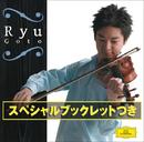 RYU GOTO スペシャル・ブックレットつき/Ryu Goto