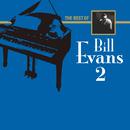 ザ・ベスト・オブ・ビル・エヴァンス2/Bill Evans Trio