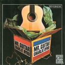 Mr. Guitar/Charlie Byrd