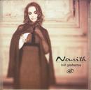 Kol-Yishama/Nourith Sibony