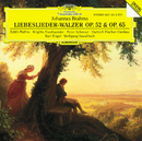 ブラームス:愛の歌/重唱曲集/Edith Mathis, Brigitte Fassbaender, Peter Schreier, Dietrich Fischer-Dieskau