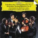 チャイコフスキ-:弦楽四重奏曲第1番/Emerson String Quartet