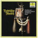 カラヤン/マーチの祭典/Berlin Philharmonic Wind Ensemble, Herbert von Karajan