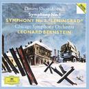 ショスタコーヴィチ:交響曲第1・7番/Chicago Symphony Orchestra, Leonard Bernstein
