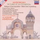 ムソルグスキー:「展覧会の絵」/Vladimir Ashkenazy, Philharmonia Orchestra
