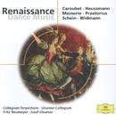 「ルネサンス舞曲集」/Ulsamer Collegium, Josef Ulsamer, Collegium Terpsichore, Fritz Neumeyer