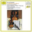 パガニーニ:ヴァイオリン協奏曲第1番、他/Salvatore Accardo, London Philharmonic Orchestra, Charles Dutoit