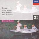 ドビュッシー:ピアノ曲集/Pascal Rogé