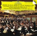 シューベルト:ミサ曲第6番/Wiener Philharmoniker, Claudio Abbado