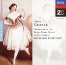 アダン:「ジゼル」全曲/Orchestra of the Royal Opera House, Covent Garden, Richard Bonynge