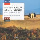 パッヘルベル:カノン/アルビノーニ:アダージョ/Stuttgarter Kammerorchester, Karl Münchinger