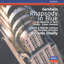 Gershwin: Rhapsody in Blue / An American in Paris / Cuban Overture / Lullaby/Katia Labèque, Marielle Labèque, The Cleveland Orchestra, Riccardo Chailly