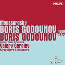 ムソルグスキー:歌劇<ボリス・ゴドゥノフ>/Nikolai Putilin, Vladimir Vaneev, Chorus of the Kirov Opera, St. Petersburg, Orchestra of the Kirov Opera, St. Petersburg, Valery Gergiev