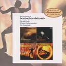 ワーグナー:「ニーベルングの指輪」ライト・モチーフ集/Deryke Cooke, Wiener Philharmoniker, Sir Georg Solti