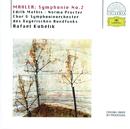 マーラー:交響曲第2番/Symphonieorchester des Bayerischen Rundfunks, Rafael Kubelik