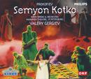 プロコフィエフ:歌劇「セミョーン・カトコ」/Various Artists, Chorus of the Mariinsky Theatre, Orchestra of the Kirov Opera, St. Petersburg, Valery Gergiev