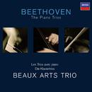 ベートーヴェン:ピアノ三重奏曲全集/Beaux Arts Trio