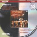 ストラヴィンスキー:春の祭典/ペトルーシュカ/火の鳥、他/Royal Concertgebouw Orchestra, London Symphony Orchestra, Sir Colin Davis