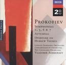 プロコフィエフ:SYM1・5・6・7//London Symphony Orchestra, Royal Concertgebouw Orchestra, The Cleveland Orchestra, Vladimir Ashkenazy