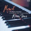 Mozart: The Piano Sonatas (5 CDs)/Mitsuko Uchida