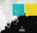 ジャズ&シネマ Vol. 3/Multi Interprètes