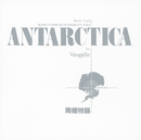 Antarctica (Ost)/Vangelis