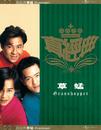 Zhen Jin Dian - Grasshopper/Grasshopper
