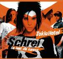 Schrei (so laut du kannst) (New Version)/Tokio Hotel