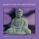 Music For Zen Meditation And Other Joys/Tony Scott